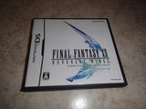 Final Fantasy: Revenant Wings (JAP)