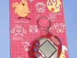 Tamagotchi connection UUSI