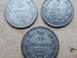 Lot of 3 Russia Silver coins