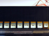 Elta Graphic Equalizer Model 8980